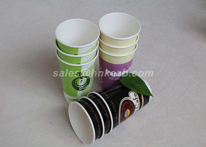 Biodegradable Double Wall Paper Coffee Cups , Insulated