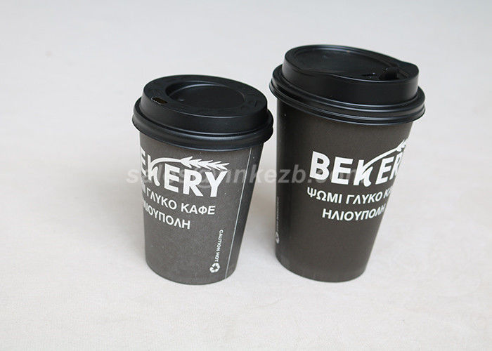 9oz Insulated Single Wall Paper Cups , Black Disposable Coffee Cups With Lids