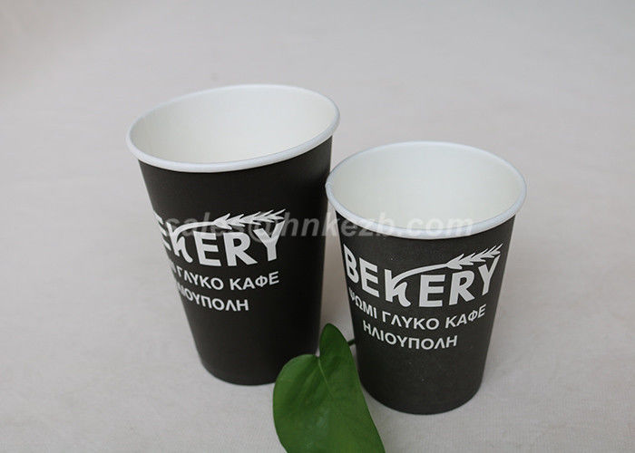 6oz - 12oz Hot Drink Disposable Insulated Coffee Cups Single Wall For Vending Machine