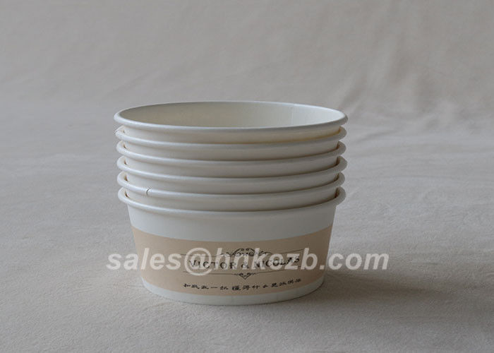 Custom Logo Printed Double Wall Paper Cup 10oz Ice Cream Paper Cup Disposable