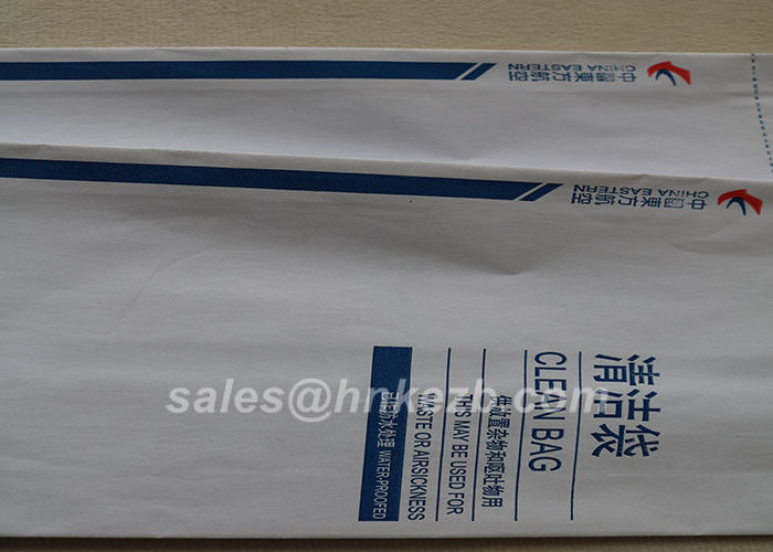 Disposable Paper Cup Accessories 24 * 12 * 8cm Airline