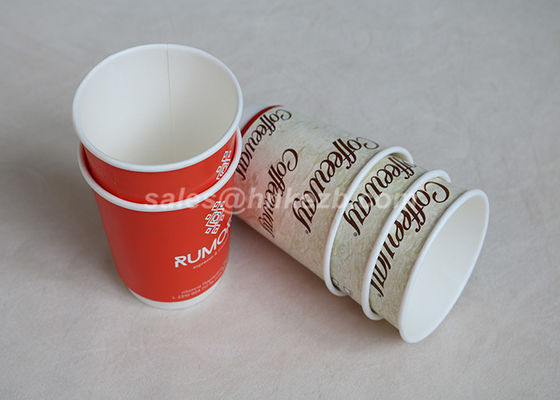 Hot Drinking Disposable Double Wall Paper Cups 320ml for Coffee / Tea / Juice