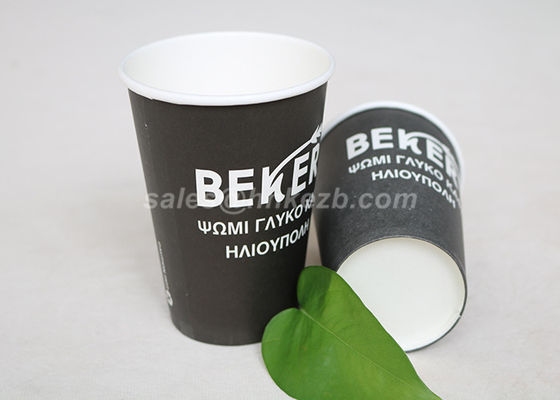 Custom Printed Hot Drink Paper Cups / Hot Beverage Cups For Milk